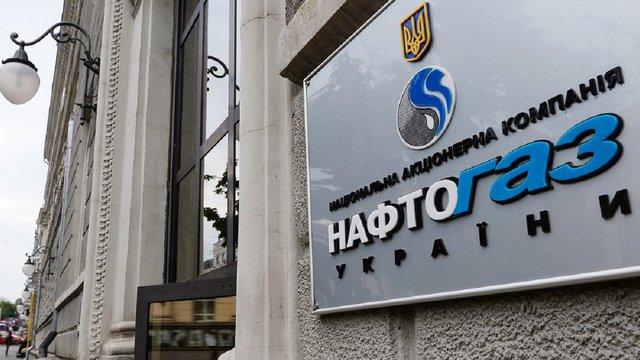 Борг «Газпрому» перед «Нафтогазом» збільшився майже на 200 млн доларів