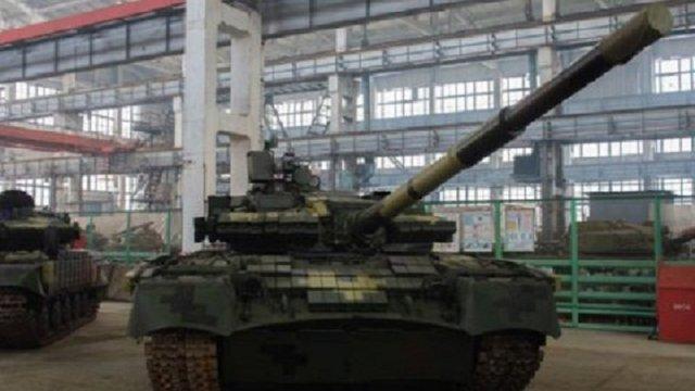 Харківський бронетанковий завод презентував модернізований танк Т-80 для ЗСУ