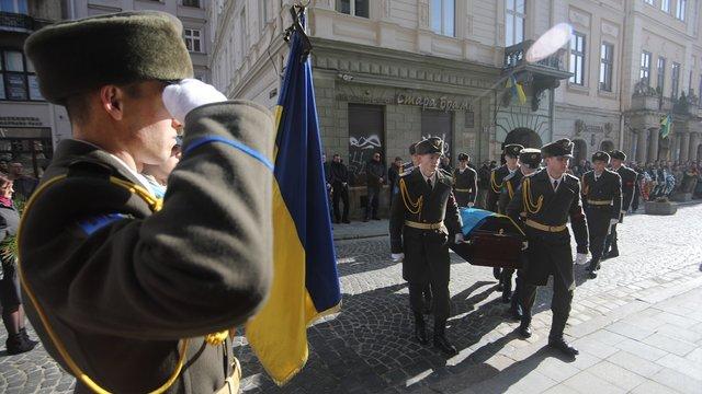 У Львові попрощалися зі старшим сержантом поліції Ігорем Гуменчуком
