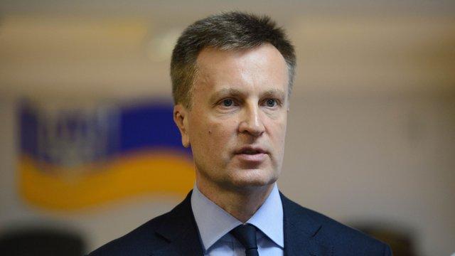 Мародерство на війні не може мати терміну давності, – Валентин Наливайченко