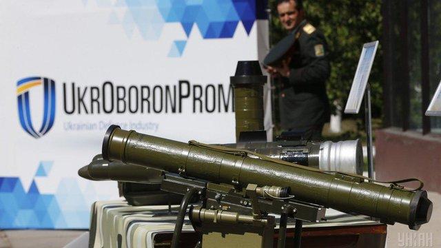 НАБУ та САП затримали п'ятьох чиновників, причетних до корупції в «Укроборонпромі»