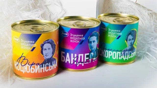Дружин Бандери, Шухевича та Скоропадського зобразили на банках згущеного молока