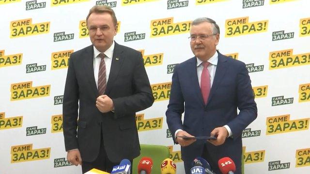 Садовий і Гриценко підписали угоду про об'єднання на президентських виборах