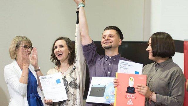 Львівські ілюстратори стали лауреатами конкурсу «Найкрасивіші книги світу»