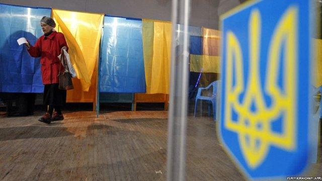 Список кандидатів у президенти України скоротився ще на два прізвища