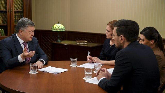 Порошенко назвав терміни проведення аудиту «Укроборонпрому»