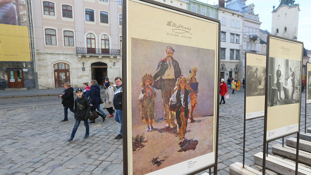 У центрі Львова відкрили виставку портретів молодого Шевченка