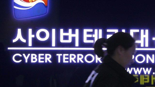 Північнокорейські хакери вкрали майже 570 млн доларів з криптовалютних бірж