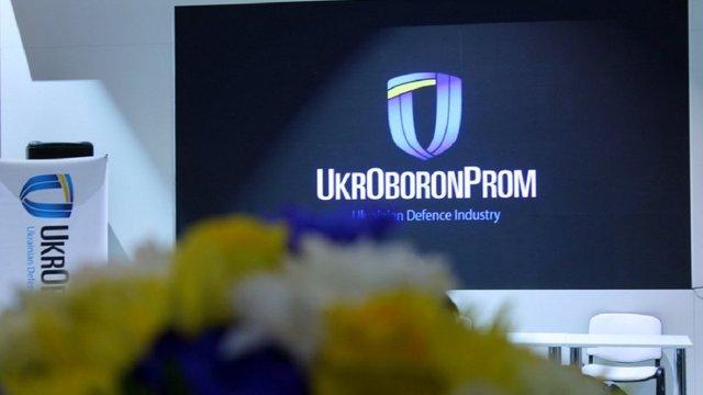 Через розкрадання в «Укроборонпромі» порушено «майже 10 кримінальних справ», – Порошенко