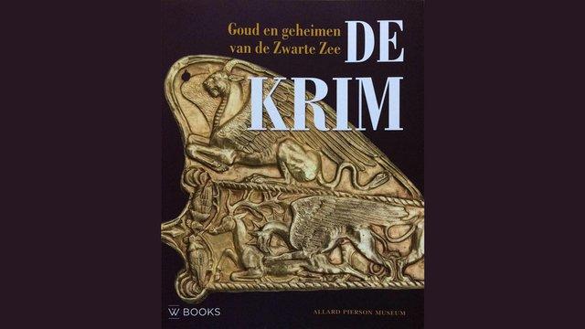 Апеляційний суд Амстердама розглядає справу про повернення Україні скіфського золота