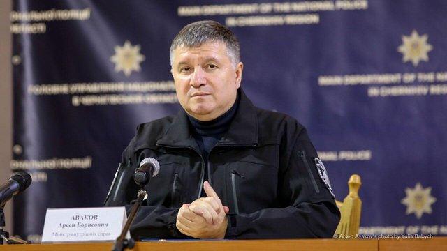 Адміністративний суд Києва порушив справу щодо звільнення Арсена Авакова