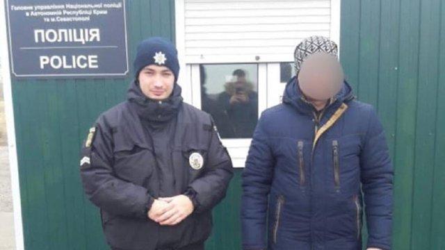 Поліція затримала військового-перекинчика з окупованого Криму