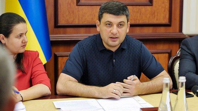 На піар Володимира Гройсмана витратять 13,3 млн грн з державного бюджету