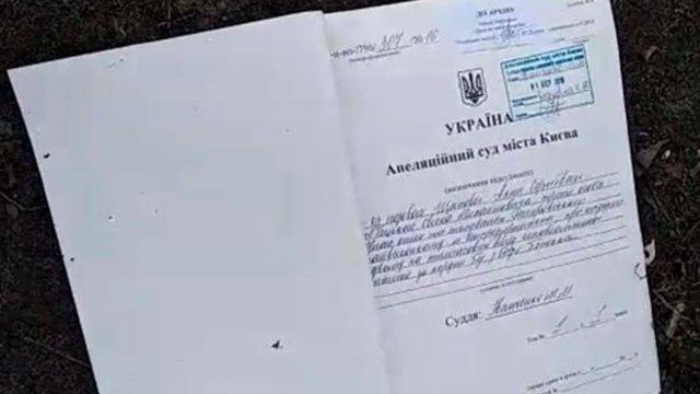 Буревій видув тисячі документів з Київського апеляційного суду