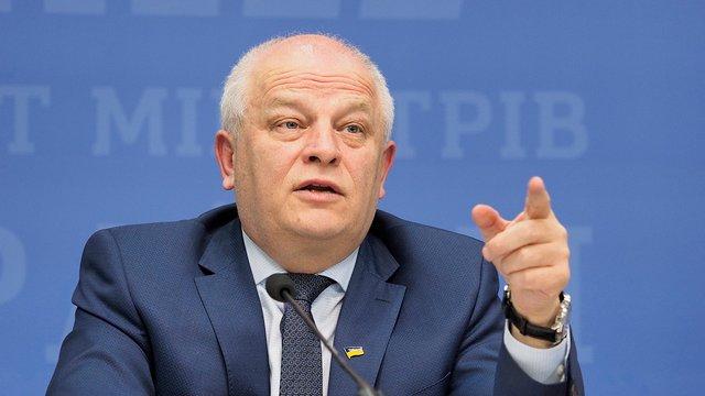 Суд зобов'язав НАБУ порушити справу проти Степана Кубіва