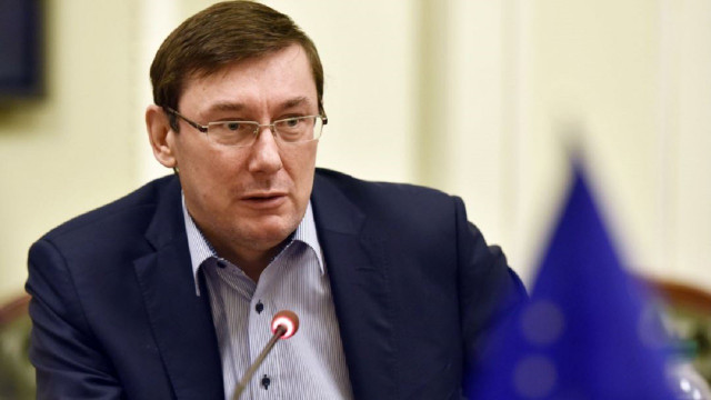 Росія перекрила схеми постачання в Україну запчастин для військової техніки, – Луценко
