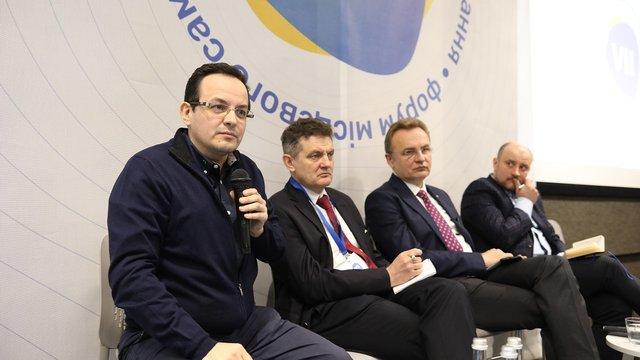 На форумі у Львові обговорили реформу місцевого самоврядування