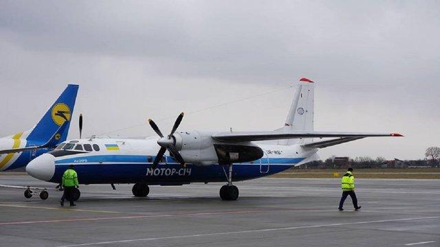 Авіакомпанія «Мотор Січ» виконала перший рейс Київ–Львів–Ужгород