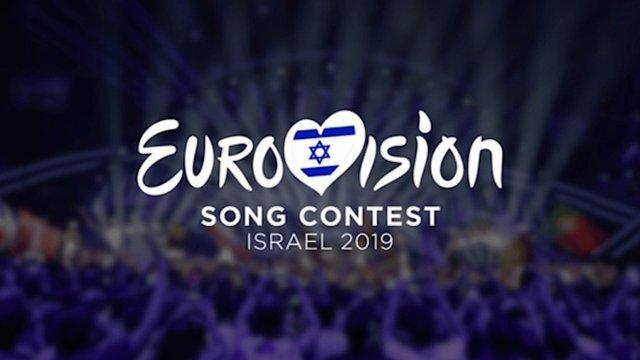 За неучасть у  «Євробаченні-2019»  Україну можуть оштрафувати уже після конкурсу