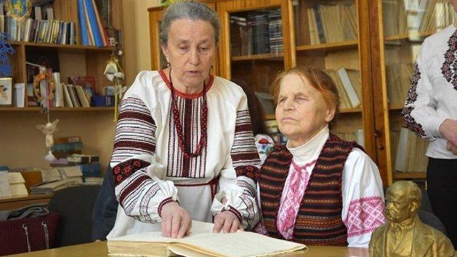 У Львові незрячі впродовж 12 годин читатимуть «Кобзар» шрифтом Брайля
