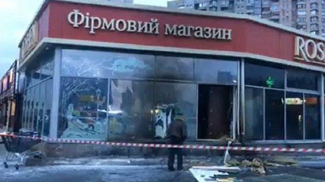 Поліція заявила про причетність палія магазину Roshen у Києві до екстремістської організації