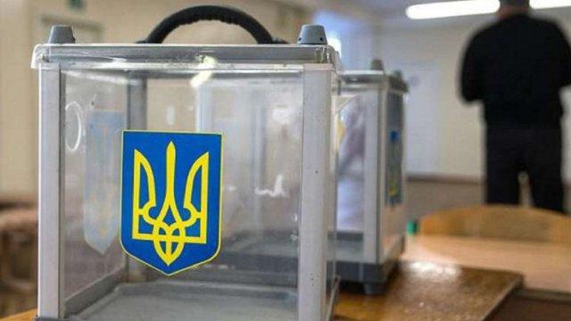 Для українських полярників в Антарктиді облаштували виборчу дільницю