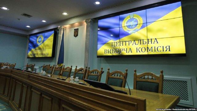 ЦВК пояснила, чому збільшили кількість бюлетенів для першого туру виборів