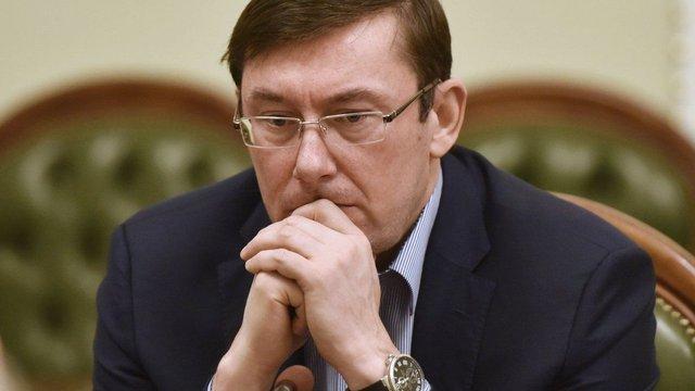 Луценко і посольство США обмінялися гучними звинуваченнями на адресу один одного