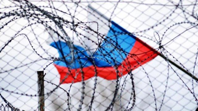 Україна запровадила нові санкції проти Росії