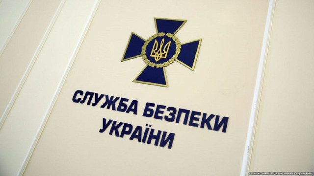 СБУ попередила про інформаційний «вкид» проти відомства напередодні виборів