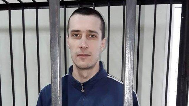 Українського політв'язня Олександра Шумкова етапували до Тверської області