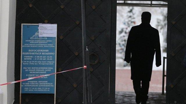 У США порушили кримінальні справи щодо оточення Порошенка, – ЗМІ
