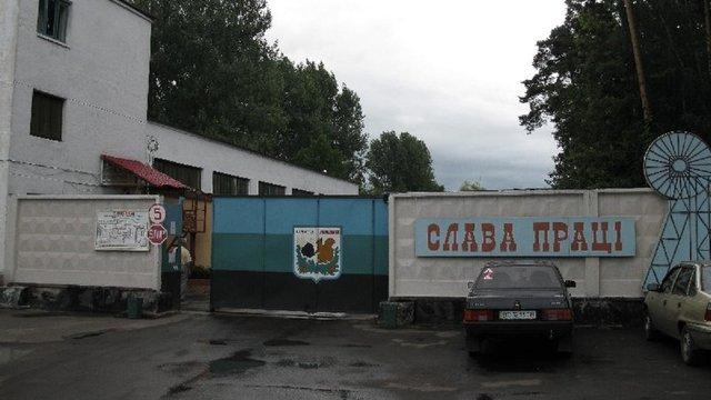 Внаслідок обвалу на шахті «Надія» на Львівщині загинув 41-річний гірник