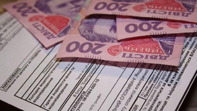 Кабмін змінить систему виплати субсидій готівкою