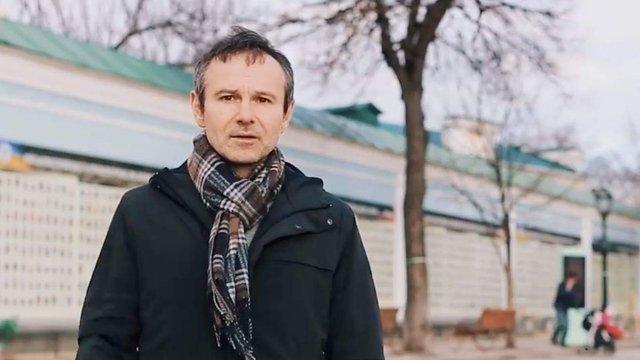 Святослав Вакарчук закликав українців «голосувати не по приколу»