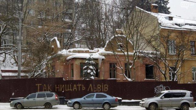 Власника вілли «Люсія» вдруге оштрафували на 170 тис. грн