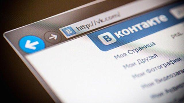 Аналітики назвали області України, де населення найактивніше користується «ВКонтакте»