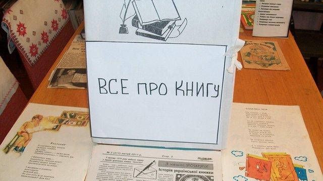 На Львівщині завершили розслідування смерті сільської бібліотекарки через чадний газ