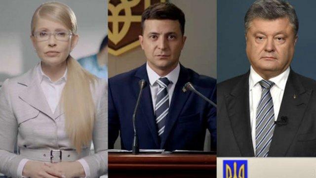 Порошенко, Тимошенко і Зеленський відмовилися від теледебатів