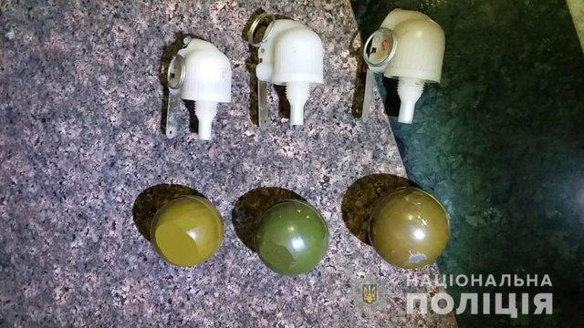 В Ужгороді на залізничному вокзалі знайшли сумку з гранатами РГН