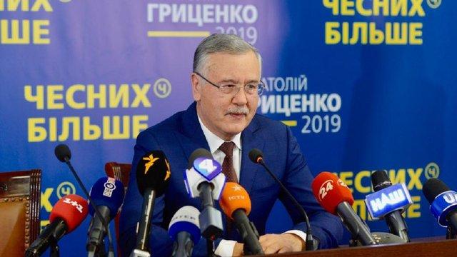 Анатолій Гриценко заявив, що не підтримає у другому турі ні Порошенка, ні Зеленського