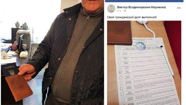 У Дніпрі затримали голову забороненої організації за порушення таємниці голосування