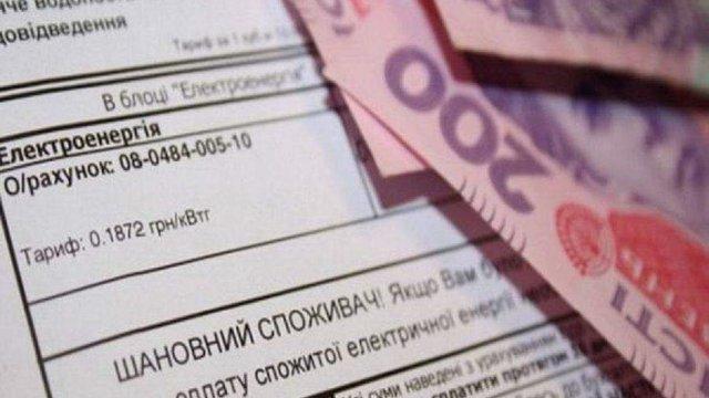 Українці продовжують збільшувати борги за комунальні послуги