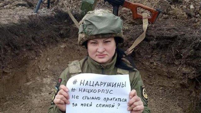 Внаслідок обстрілу бойовиків на Донбасі загинула відома кулеметниця Яна Червона