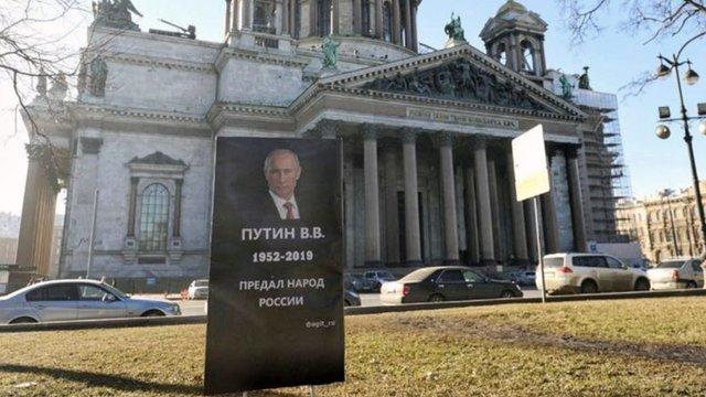 У російських містах запустили флешмоб зі встановлення надгробків з Путіним
