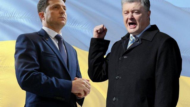 «UA:Суспільне» почав переговори щодо організації дебатів на «Олімпійському»