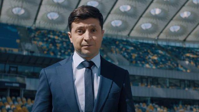 Зеленський відмовився здавати аналізи в медпункті НСК «Олімпійський»