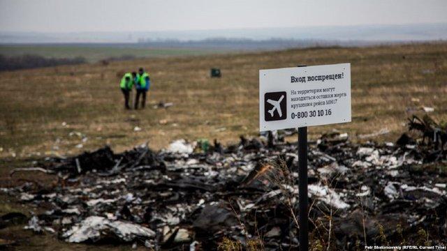ЄСПЛ прийняв до розгляду справу проти Росії про катастрофу МН17