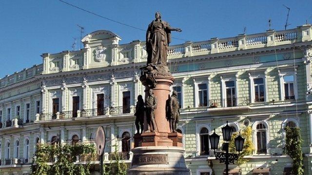 Верховний Суд узаконив пам'ятник Катерині II в Одесі