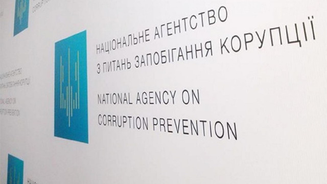 П'ятеро екс-кандидатів у президенти не повернули до держбюджету близько 4 млн грн